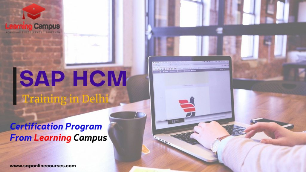 What is the role of SAP HCM in Human Resource Management?